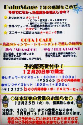 b0114401_02229.jpg