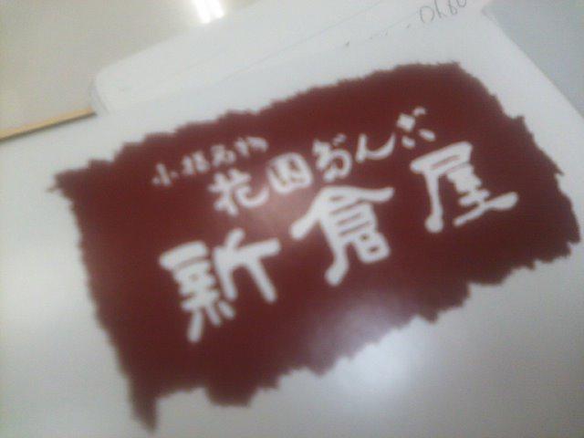 b0127002_18283091.jpg