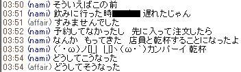 b0170903_432782.jpg