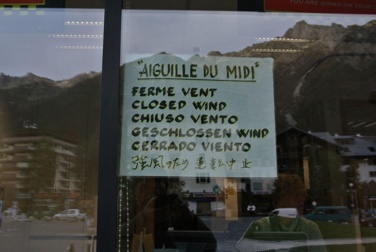 スイス紀行15:モンブランの麓町、シャモニー_a0148206_14275453.jpg