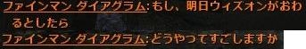 b0236120_1631127.jpg