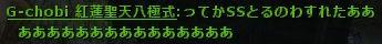 b0236120_16454261.jpg