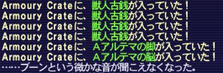 d0260125_18404827.jpg