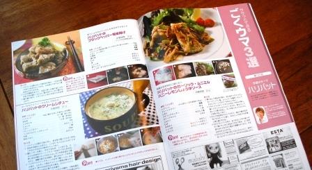 ジャーニー掲載【魚レシピ3品☆】_d0104926_1711278.jpg