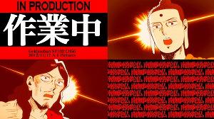 大人気コミック   初のアニメ映画化!!史上初、聖☆コメディ!『聖☆おにいさん』_e0025035_10592868.jpg