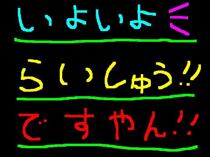 f0056935_13423986.jpg
