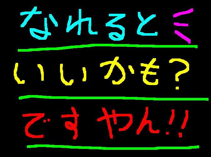 f0056935_2053993.jpg