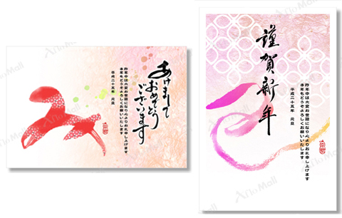 2013年巳年年賀状 WEBダウンロード 掲載サイト _c0141944_23534790.jpg