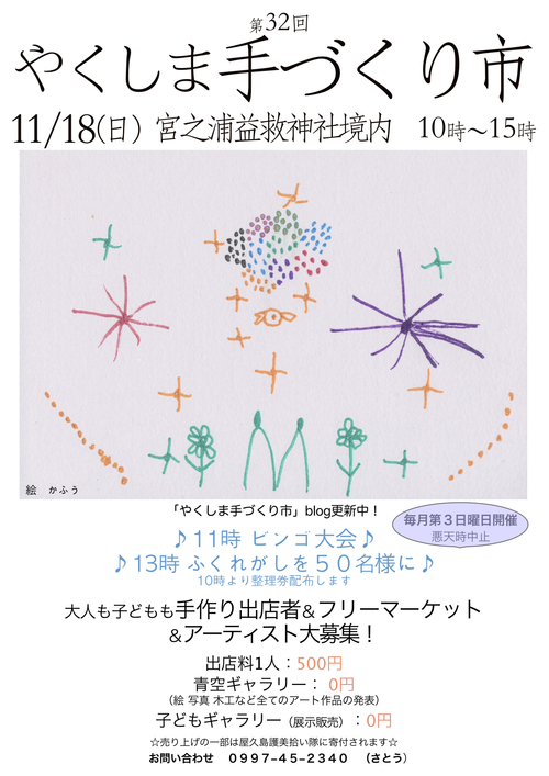 ∀kiko&Nobuya Nociw time _b0160957_1624118.jpg