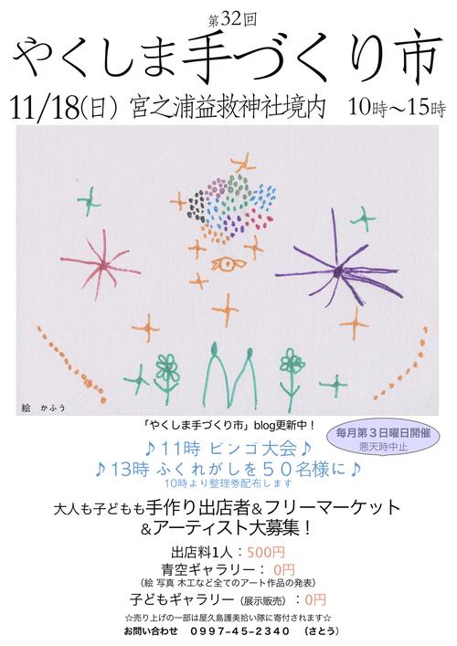 ∀kiko&Nobuya Nociw time _b0160957_1625287.jpg
