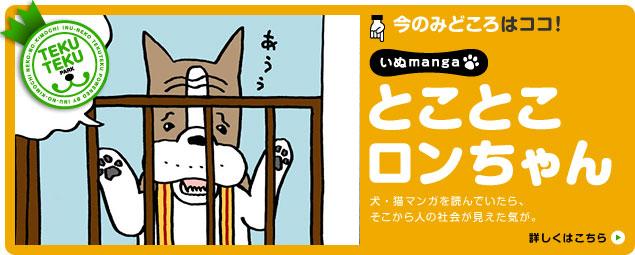 「小説すばる」12月号発売中です_d0082759_5452136.jpg