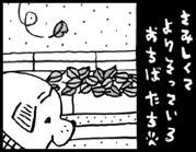 「小説すばる」12月号発売中です_d0082759_6312986.jpg