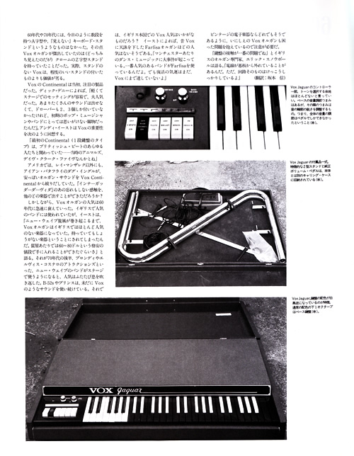 VINTAGE SYNTHESIZERS_e0045459_11281518.jpg