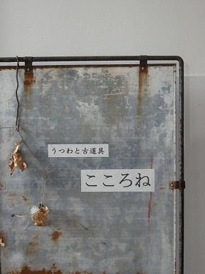 :: お出かけ in 岡山 ::_e0204865_13534630.jpg