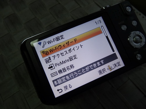 a0002177_17374420.jpg