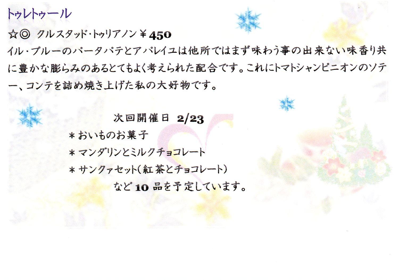 b0164894_792263.jpg