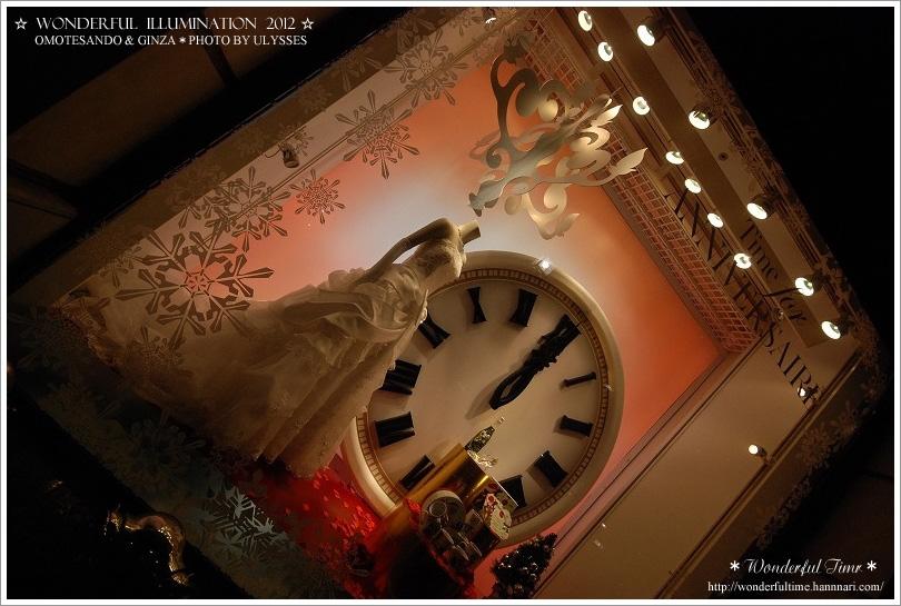 ☆ Wonderful Illumination 2012 ☆_a0108795_0295780.jpg
