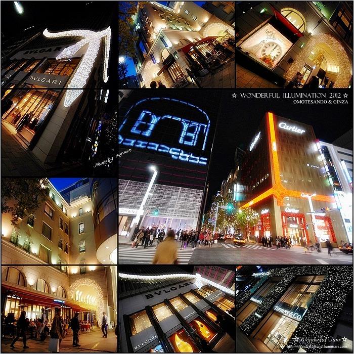 ☆ Wonderful Illumination 2012 ☆_a0108795_0313853.jpg