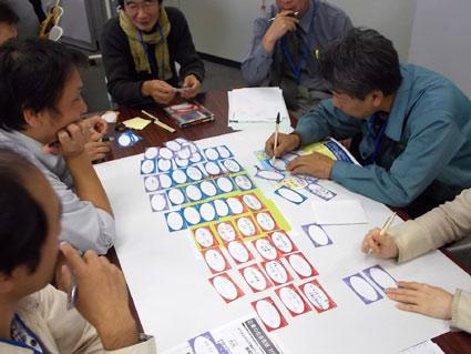 地域課題を解決するビジネスアイデア_f0127806_13103089.jpg