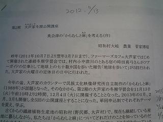 c0189218_19385866.jpg
