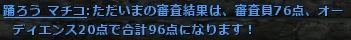 b0236120_21385329.jpg