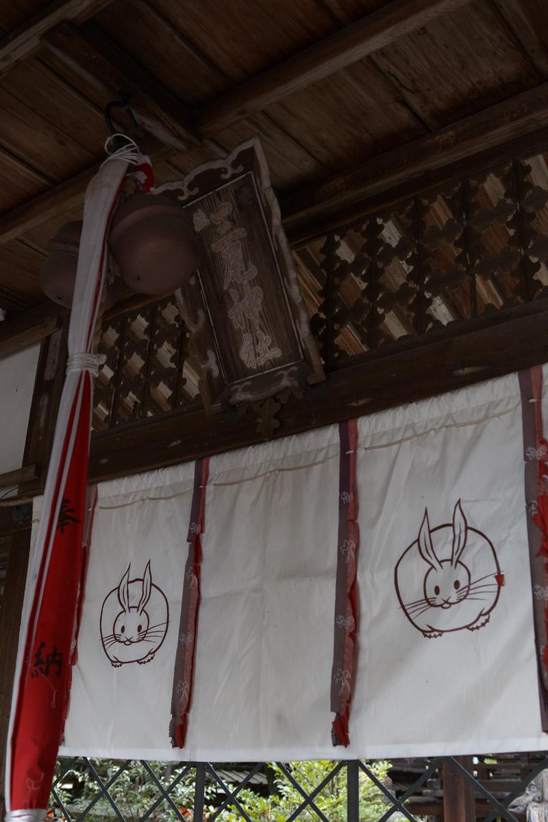 三尾神社_b0023523_22493233.jpg