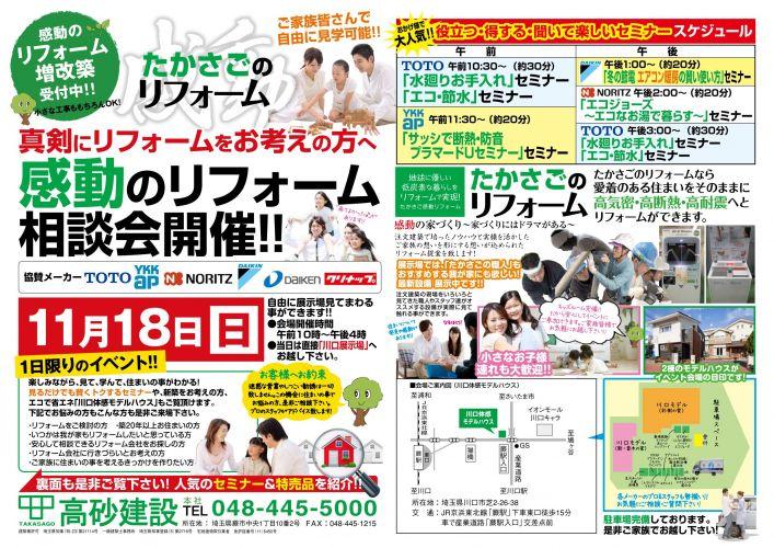 f0144724_9213030.jpg