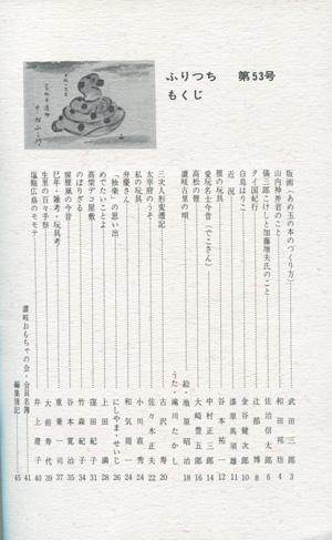 b0081843_19432998.jpg