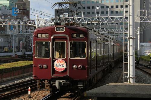 阪急5300系 デカ幕車_d0202264_15425512.jpg
