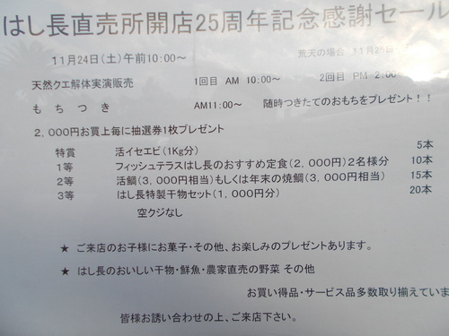 c0148970_7441427.jpg