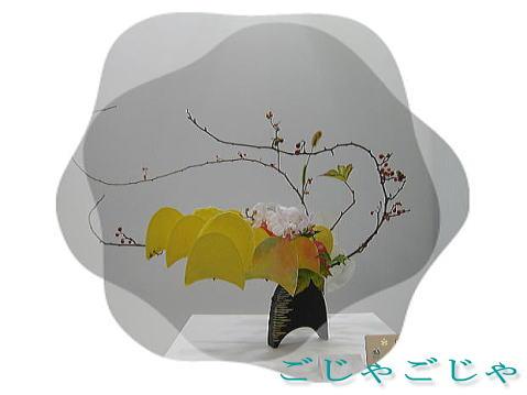 高島屋会場_b0189573_20595447.jpg
