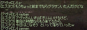 c0234574_22472253.jpg