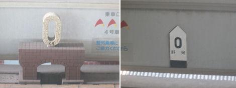東京駅のちょっと変わった楽しみ方(後編)_d0183174_9334756.jpg
