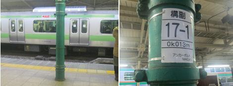 東京駅のちょっと変わった楽しみ方(後編)_d0183174_936419.jpg