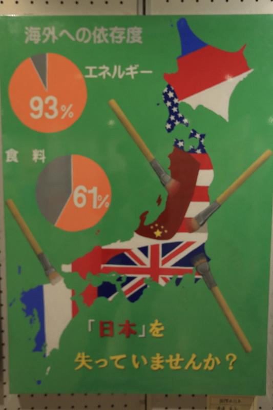 第35回岩手県高等学校総合文化祭「美術工芸展」_f0075075_16422164.jpg