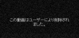 ブログでUPする気に入った動画が・・・_d0061678_23415114.jpg