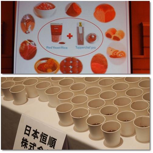 Tupperware food fair in kyoto _d0078486_7282115.jpg