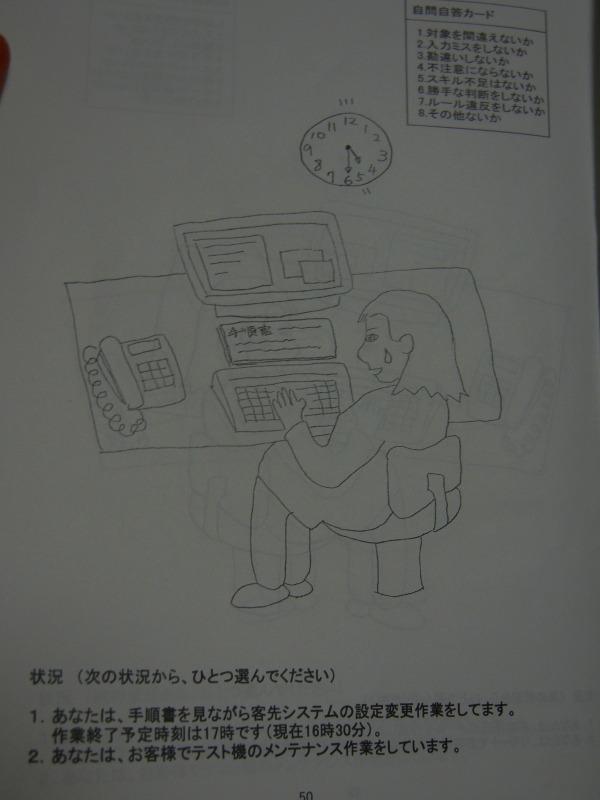 b0013293_0355823.jpg