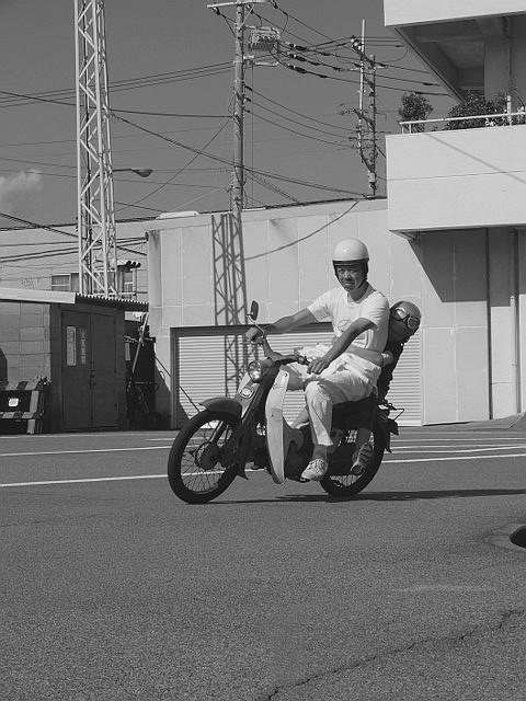 GO! NUMAZU GO! VOL2_b0132101_19523796.jpg