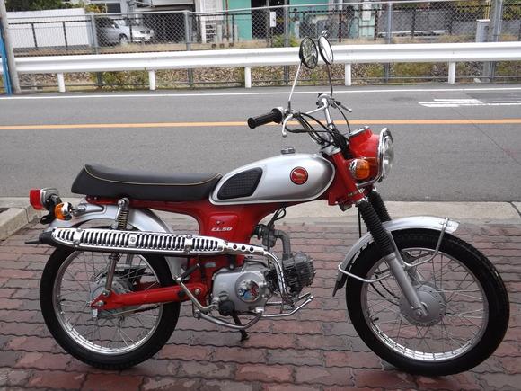 ホンダCL50中古車入荷!_e0157602_19484662.jpg