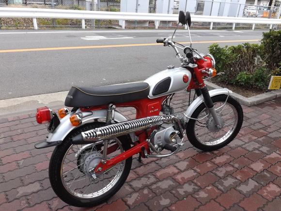 ホンダCL50中古車入荷!_e0157602_19502169.jpg