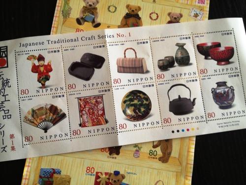 切手が好き_c0172504_10192134.jpg