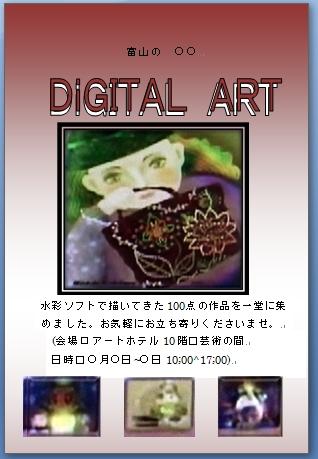 d0249108_1972640.jpg