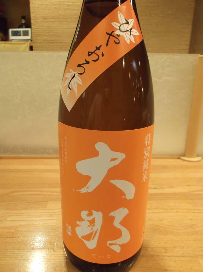 おすすめ日本酒_e0160513_18275241.jpg