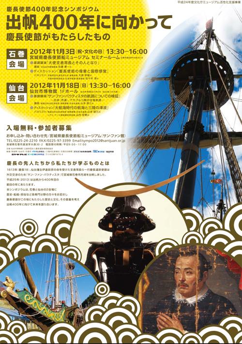 仙台駅前☆RIGOLETTO TAPAS LOUNGE5周年☆レポート(備忘録)_b0032617_1351356.jpg