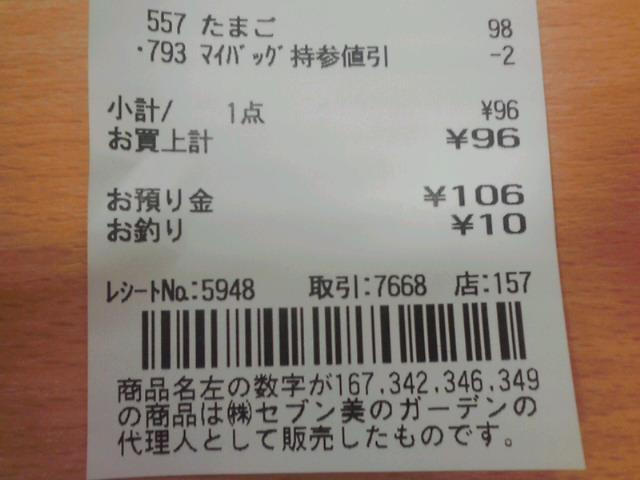 a0291521_16311510.jpg