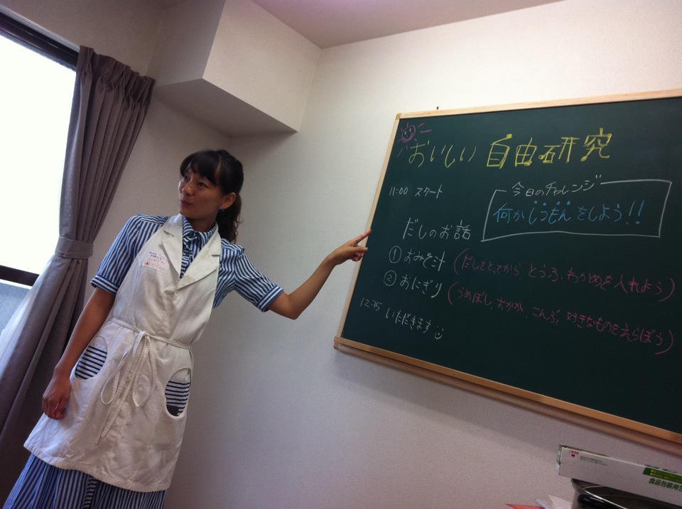 食育イベント 夏休みのおいしい自由研究_a0208122_0404838.jpg