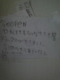 e0081632_22254947.jpg