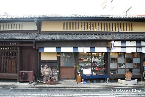京都のDog Cafe 「NEST」 ネスト_c0099133_10264565.jpg