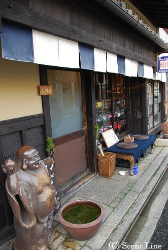 京都のDog Cafe 「NEST」 ネスト_c0099133_10264698.jpg